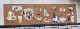 chiiki_akanko_20